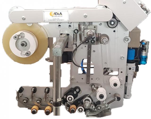 Dispensador automático de cinta adhesiva | Asty